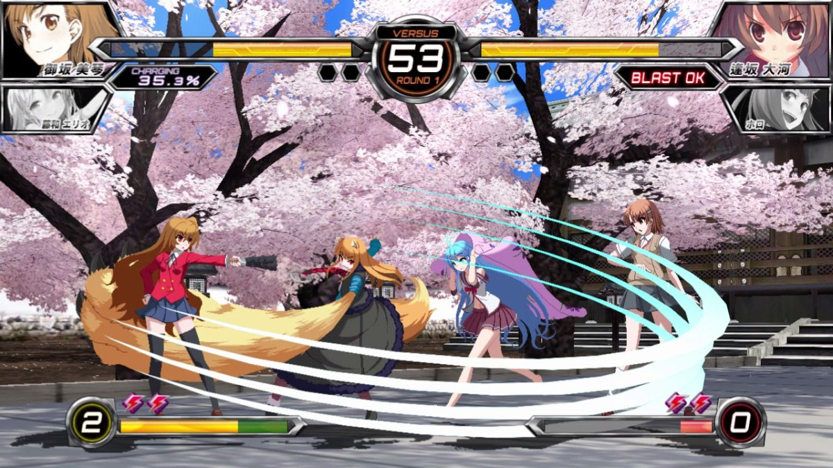 Dengeki Bunko: Fighting Climax review (PS3/Vita)
