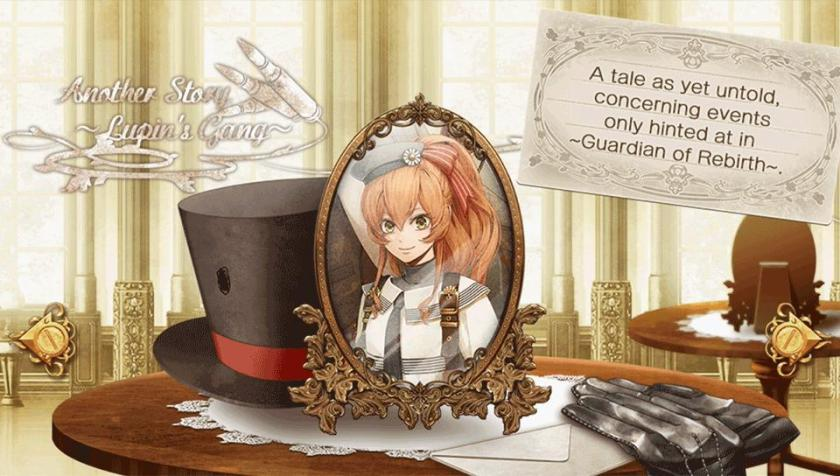 code realize future blessings3