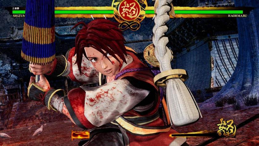 samurai shodown2